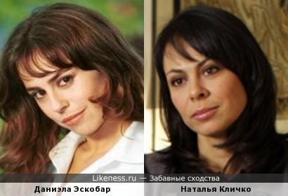 Даниэла Эскобар и Наталья Кличко
