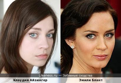 Клаудия Айзингер и Эмили Блант