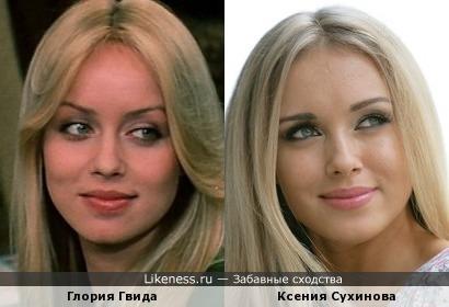 Глория Гвида и Ксения Сухинова