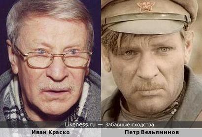 Иван Краско и Петр Вельяминов