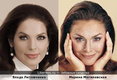 Влада Литовченко и Марина Могилевская