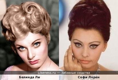 Белинда Ли и Софи Лорен