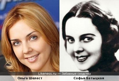 Ольга Шелест и Софья Батыцкая