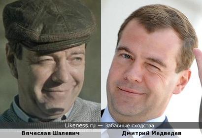 Вячеслав Шалевич и Дмитрий Медведев