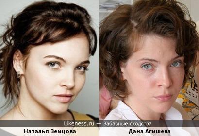 Наталья Земцова и Дана Агишева