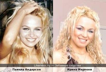 Памела Андерсон и Ирина Мерлени