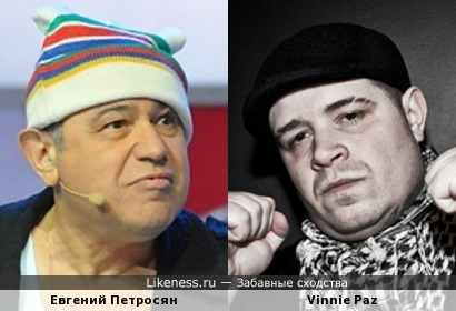 Евгений Петросян vs Vinnie Paz