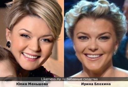 Ирина Блохина и Юлия Меньшова