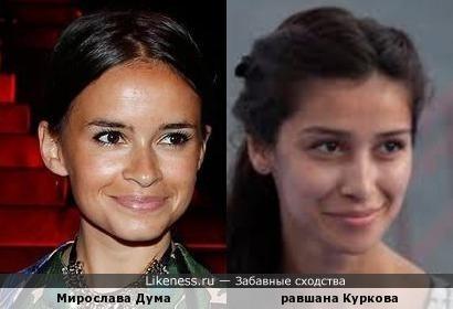 Мирослава Дума и Равшана Куркова