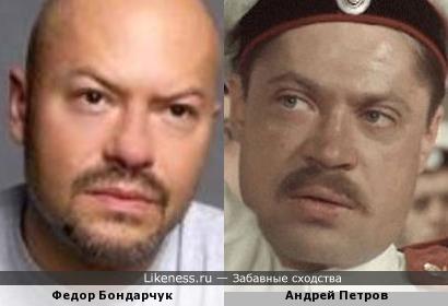 Федор Бондарчук и Андрей Петров