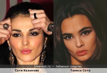 Сати Казанова и Талиса Сото