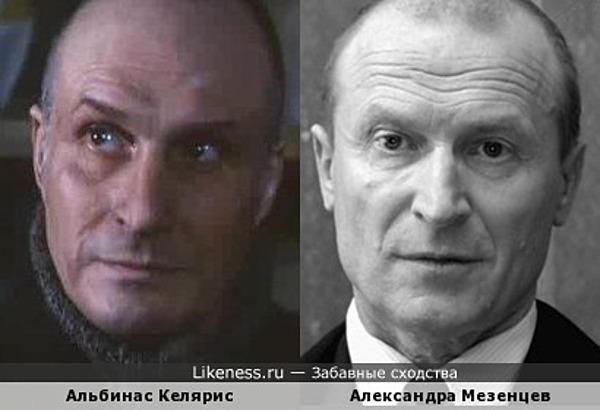 Альбинас Келярис и Александра Мезенцев
