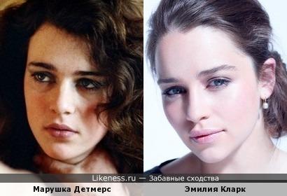 Марушка Детмерс и Эмилия Кларк