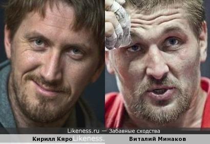 Кирилл Кяро и Виталий Минаков