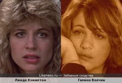 Линда Хэмилтон и Галина Волчек