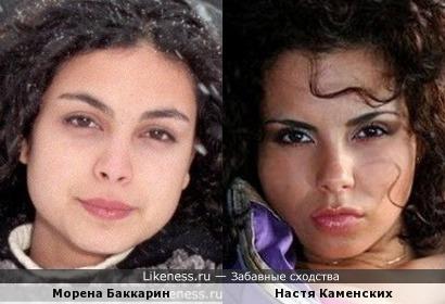 Морена Баккарин и Настя Каменских