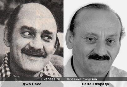 Джо Пасс и Семен Фарада