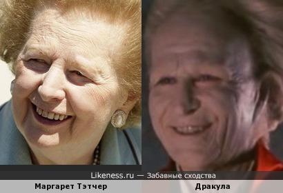 Маргарет Тэтчер и Дракула