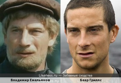 Владимир Емельянов и Беар Гриллс