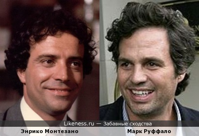 Энрико Монтезано и Марк Руффало