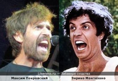 Максим Покровский и Энрико Монтезано