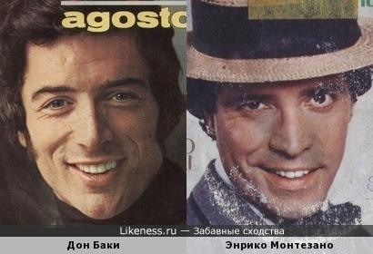Дон Баки и Энрико Монтезано №2