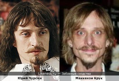 Юрий Чурсин и Маккензи Крук