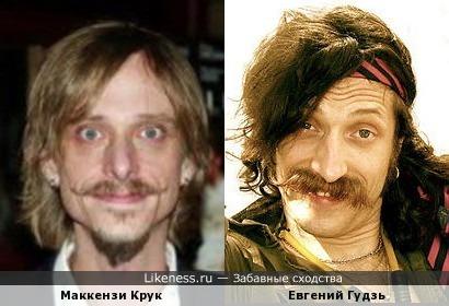 Маккензи Крук и Евгений Гудзь