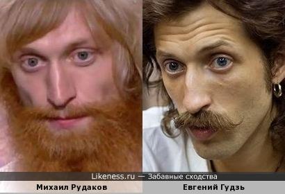 Михаил Рудаков и Евгений Гудзь
