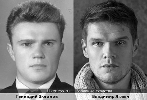 Владимир Яглыч и Геннадий Зюганов