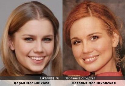 Дарья Мельникова и Наталья Лесниковская