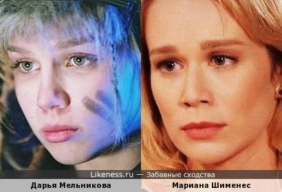 Дарья Мельникова и Мариана Шименес