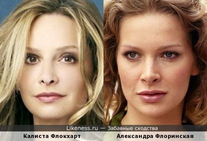 Калиста Флокхарт и Александра Флоринская