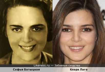 Софья Батыцкая и Клара Лаго