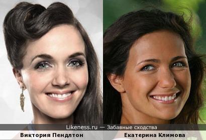 Виктория Пендлтон и Екатерина Климова