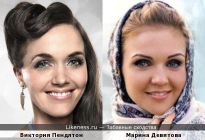 Виктория Пендлтон и Марина Девятова