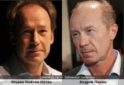 Ульрих Нойтен Нетен и Андрей Панин