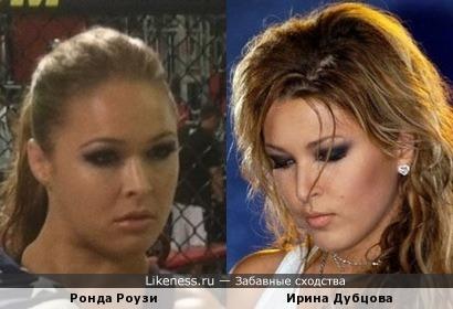 Ронда Роузи и Ирина Дубцова