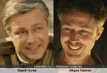 Юрий Гусев и Эйден Гиллен