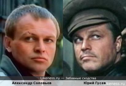 Александр Соловьев и Юрий Гусев