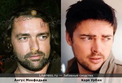 Ангус Макфадьен и Карл Урбан