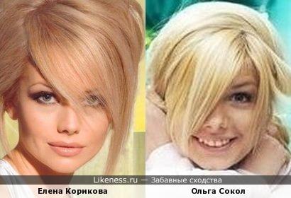 Елена Корикова и Ольга Сокол