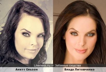 Анетт Ользон и Влада Литовченко