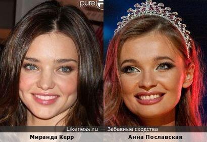 Миранда Керр и Анна Пославская
