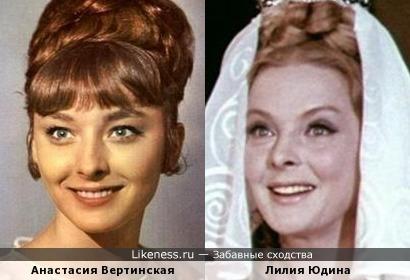 Анастасия Вертинская и Лилия Юдина