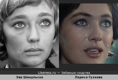 Эва Шикульска и Лариса Гузеева