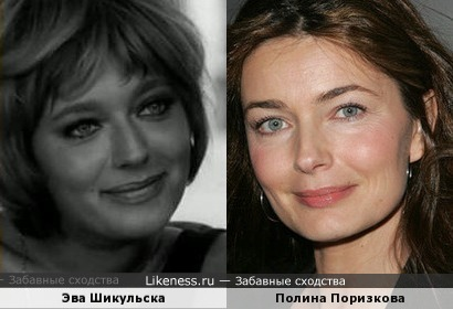 Эва Шикульска и Полина Поризкова