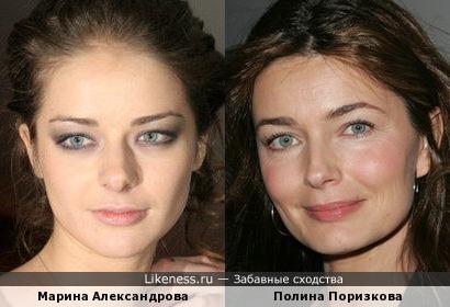 Марина Александрова и Полина Поризкова