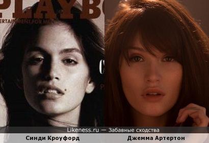 Синди Кроуфорд и Джемма Артертон