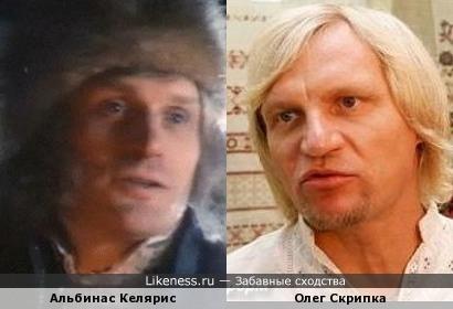 Олег Скрипка и Альбинас Келярис